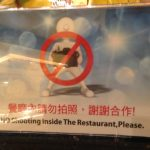 飯店的國際化