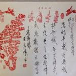 民俗藝術家,薪傳獎得主:王宏隆