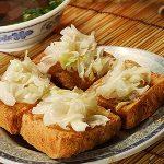 馬里蘭州的台灣菜